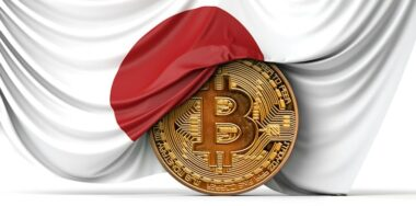 Japan FSA: We need more convincing on the merits of digital currencies