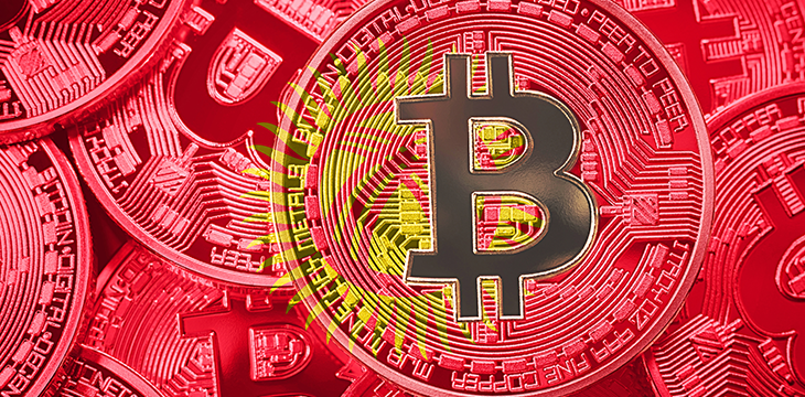 Kyrgyzstan proposes new regulations for digital currency exchanges