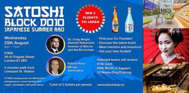 Satoshi Block Dojo夏季烧烤活动将以啤酒、烤鸡以及特别嘉宾作为重点