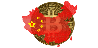 China central bank completes digital currency 'rectification'