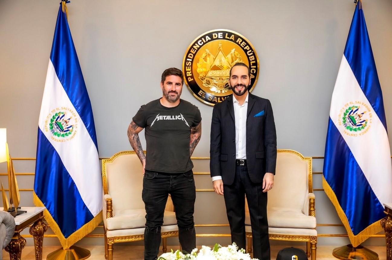 El Salvador, BTC et fascisme